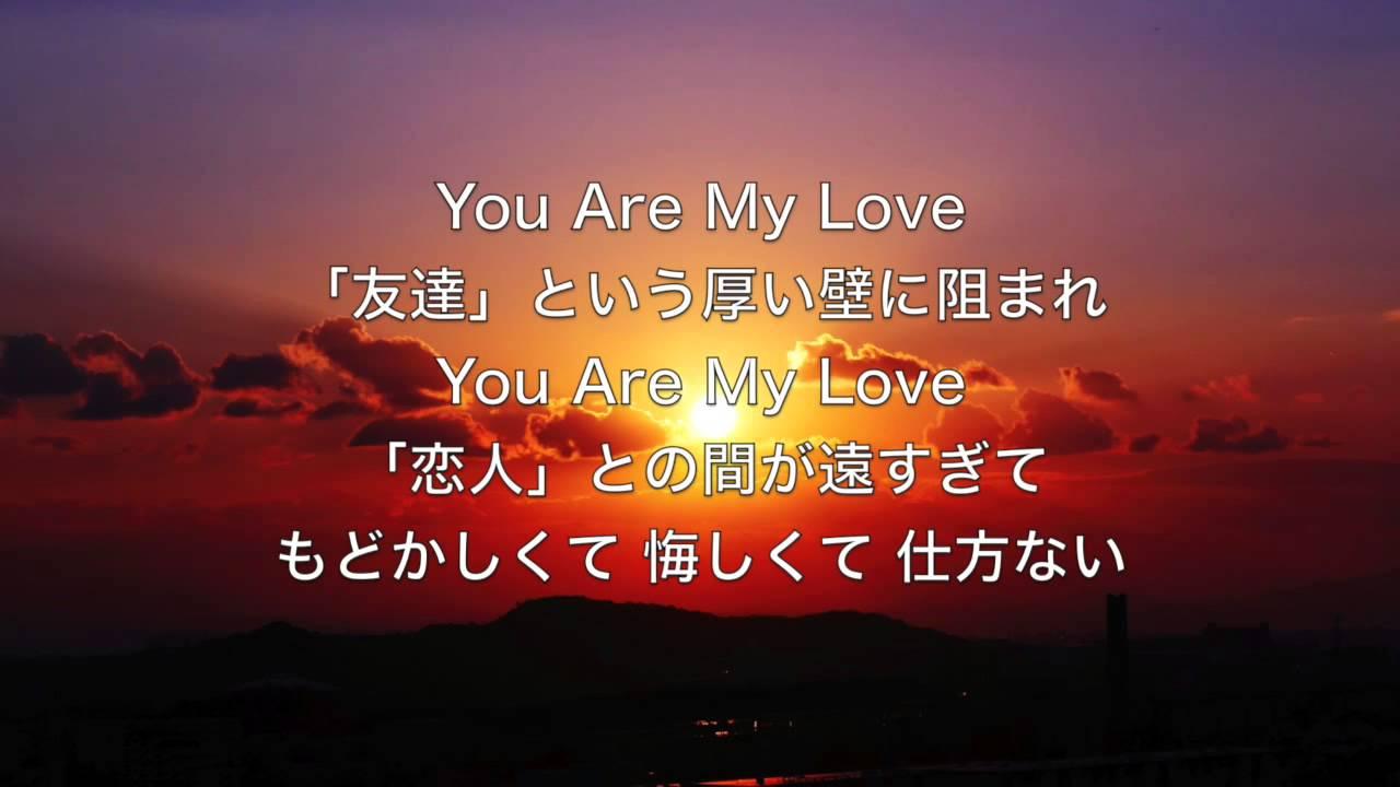 love love love 歌詞 洋楽