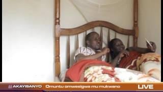 OMULAMWA: Omwesigwa mu mukwano ali luddawa? thumbnail