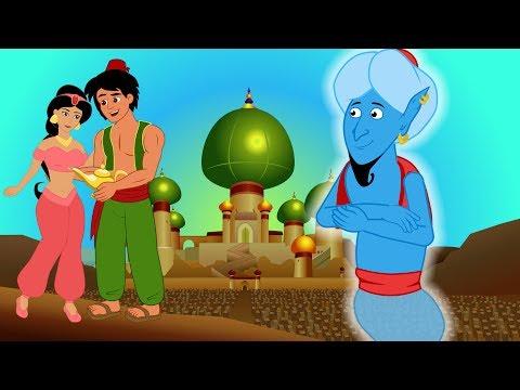 حكاية علاء الدين و مارد المصباح - قصة قبل النوم للأطفال - رسوم متحركة - بالعربي