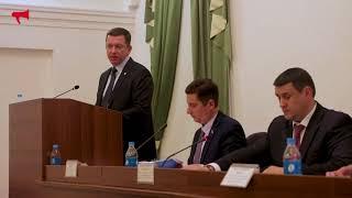 Выступление кандидата в мэры Владивостока, Титкова Романа Владимировича