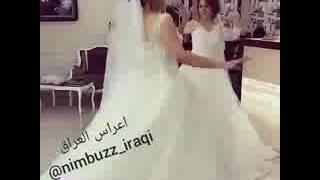 اعراس عراقيه