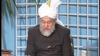Tarjumatul Quran - Sura' Hud [Eber]: 70 - 96.