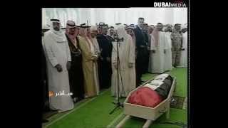 فيديو صلاة الجنازة على الشيخ زايد بن سلطان آل نهيان