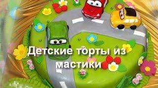 видео Детские торты для мальчиков и девочек фото идеи, как украсить детский торт