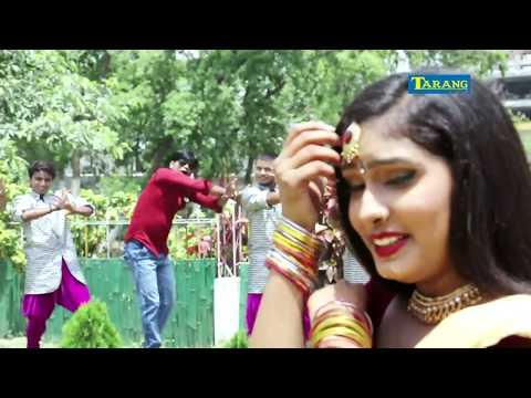 Bhojpuri Video Song 2017 - तेरे बिन दिल ना लागे - राहुल कछवाहा New Hits Bhojpuri