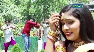 Bhojpuri song तेरे बिन दिल ना लागे राहुल कछवाहा new hits bhojpuri