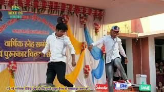Nagpuri song ek baar dekho/lohara college annual function videos/lohara college boys dance
