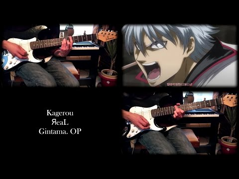 Gintama. (2017) 【銀魂。】 OP - Kagerou / カゲロウ (Guitar Cover)