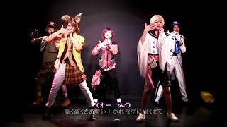 妖~AYAKASHI~【公式】 twitter:@ayakashi_staff HP:http://ayakashi...