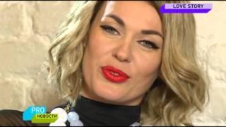 Love story: Таня Терёшина - об отношениях и расставании со Славой Никитиным
