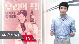 [Peace Insight] Ep.113 - Pyongyang Supermarket / Lion from Bukcheong _ Full Episode