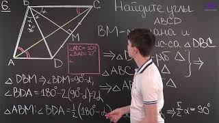 Геометрия, 8 класс | Равнобедренный треугольник. Его свойства и признаки.  Часть 1