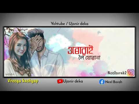 Noie Noie   Vreegu Kashyap   Whatsapp Romantic Status   Geet Season 3