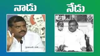 AP latest news updates AP politics AP news viral video|Telugu News