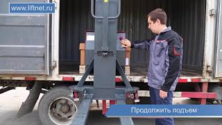 Ручной штабелер Noblelift(, 2017-10-10T10:36:04.000Z)