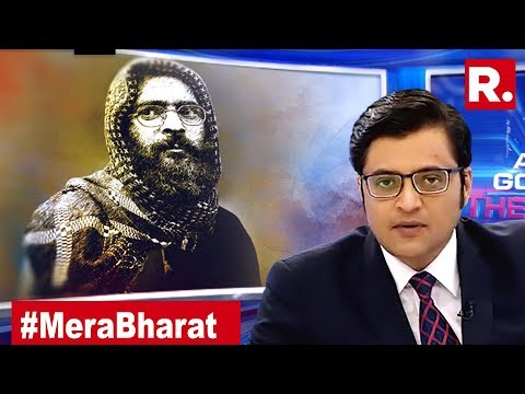 Dont Allow Afzal League To Celebrate, Come Help Build India | The Debate With Arnab Goswami