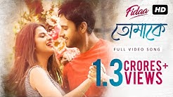 Tomake (তোমাকে)   Fidaa   Full Video Song   Yash   Sanjana   Arindom   Nikhita   Pathikrit   SVF