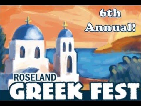 2017 Roseland Greek Festival