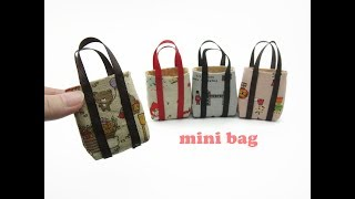 DIY Miniature Doll Mini Tote Bag - Very Easy !
