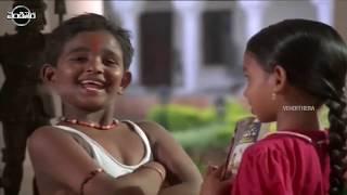 Rajendraprasad And Easwari Rao Super Hit Movie Rambantu Part   1 |  Vendithera