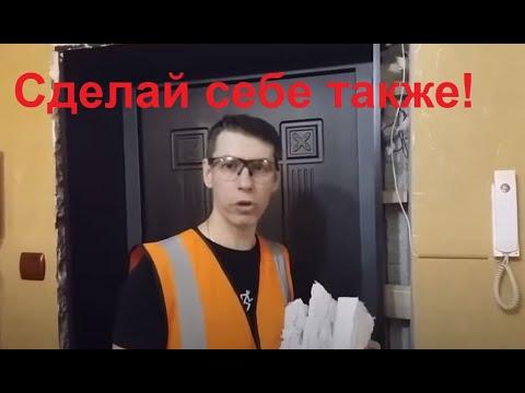 Как обшить широкие откосы двери