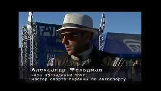 Кубок Украины по автомобильному кроссу 7 6 06 2015 в городе Днепропетровске