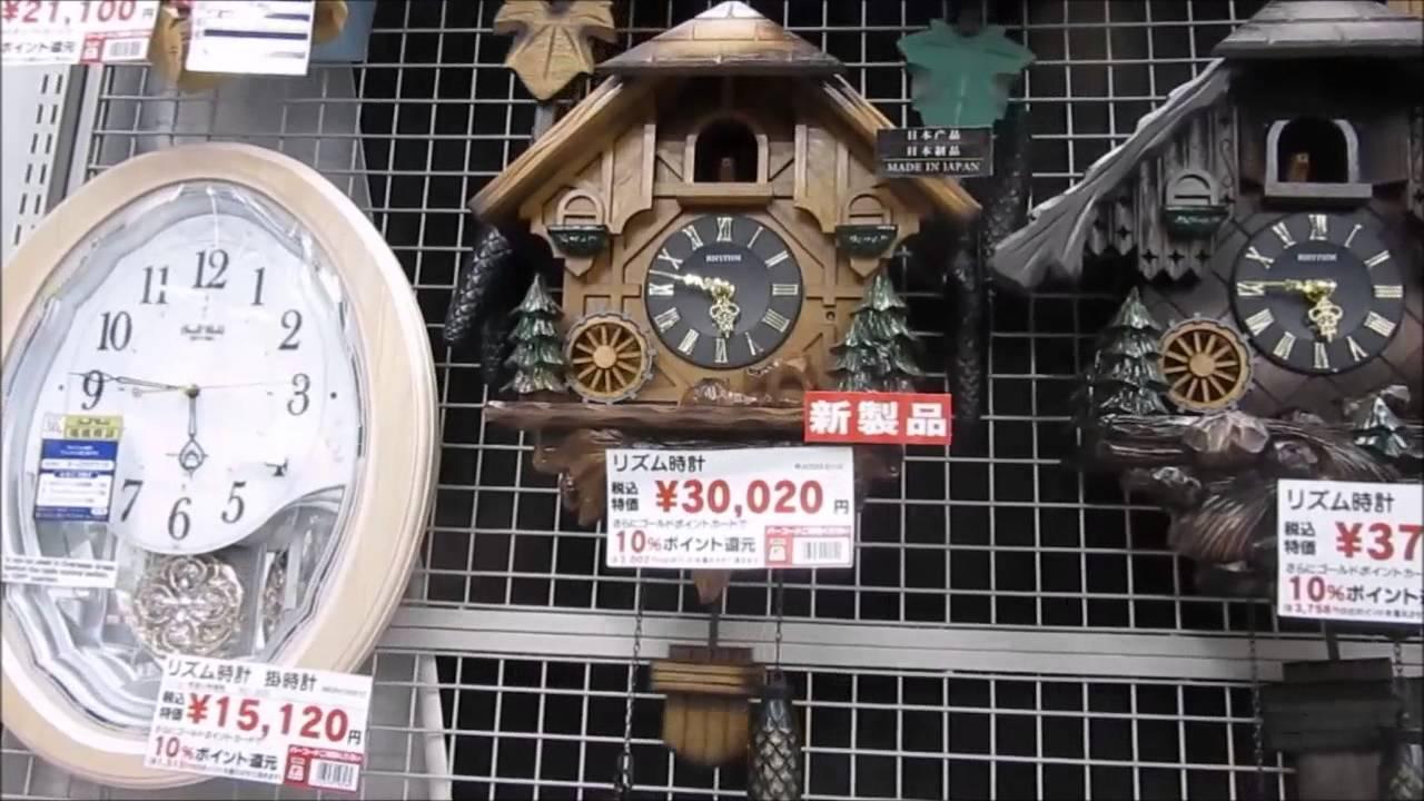時計の修理に行ってきました - ヨドバシカメラ西口 …