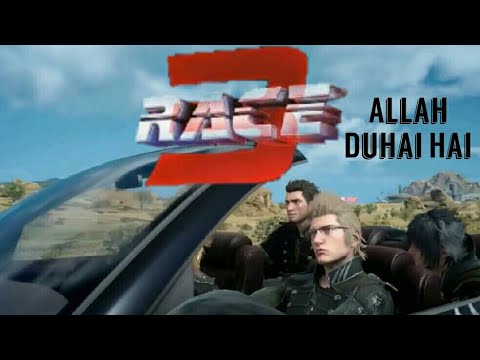 Allah Duhai Hai | Race 3 | Animated Song