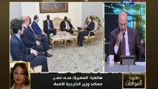"""دبلوماسية سابقة: استمرار تقديم المعونات المصرية للسودان """"فرض"""""""