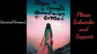 Aro nenjil song with lyrics   godha movie   whatsapp status
