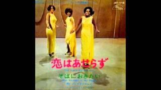 1966 70年代に踊った皆様へ・・・ が度々 消されたり解除になったり す...