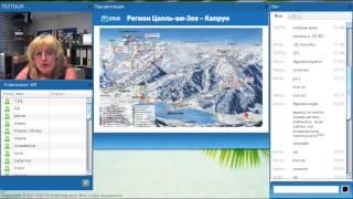 видео Горнолыжные курорты краткий обзор