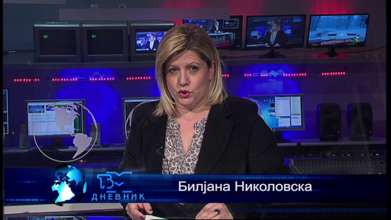 ТВМ Дневник 04.01.2018