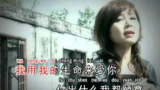 最爱的人就是你 Zui Ai De Ren Jiu Shi Ni 演唱:叶彩云 词曲:范俊福