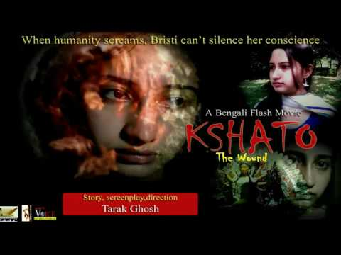 Poster of 'KSHATO', The Wound. A Bengali short feature film.