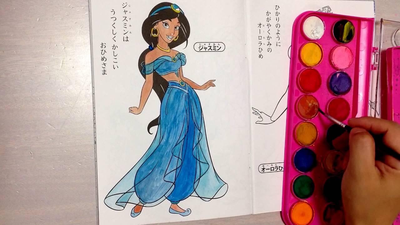 Disney princess Jasmine Aladdin YouTube