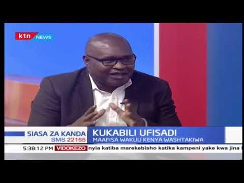 Je, Kenya na Tanzania zinakabili vipi rushwa? (Sehemu Ya Pili) |siasa za kanda
