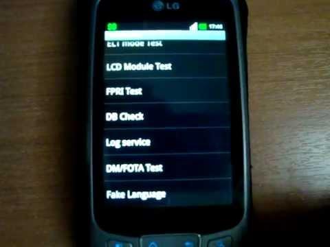 How to enter hidden menu on LG optimus One P500  [ 3845#*500# ]