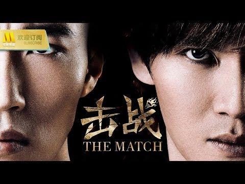 【1080P Full Movie】《击战/The Match》冠军级羽球运动燃起青春热血(王景春/王森/鲍春来 主演)