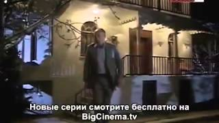 Сериал Иффет 56 серия