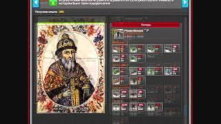 Правила войны клан Мономах VS Альянсa Империя