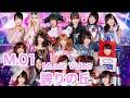 【ぱちんこ AKB48-3 誇りの丘】M01.誇りの丘/AKB48(チームサプライズ)フル MV