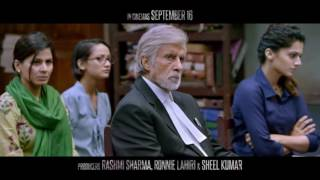 PINK Dialogue Promo 02 | Shoojit Sircar | Amitabh Bachchan | Taapsee Pannu