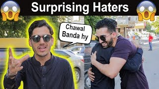 SHAM IDREES SURPRISING HATERS in PAKISTAN