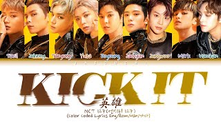 NCT 127 (엔시티 127) 'Kick It (영웅;英雄)' (Color Coded Lyrics Eng/Rom/Han/가사)