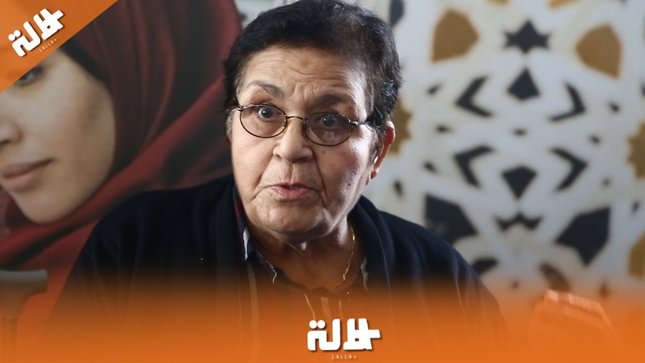 عائشة الشنا: خاصنا نعلموا وليداتنا التربية الجنسية !