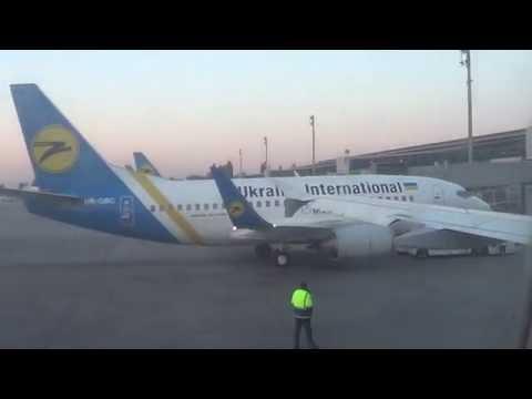 19 09 14 Airbus A 319 112 1016 D AKNI Kiew Munich Lufthansa