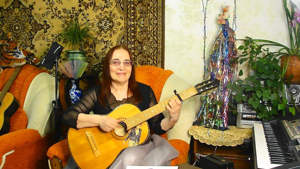 """,,Старый Новый год"""", автор и исп. Ольга Скрябина. - YouTube"""