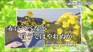 木村好夫♪~浪曲子守唄♪~哀愁演歌70-66