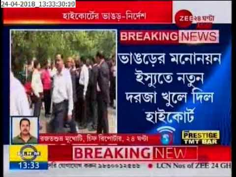 If nomination of Bhangar's 9 candidates cancelled, Election postponed